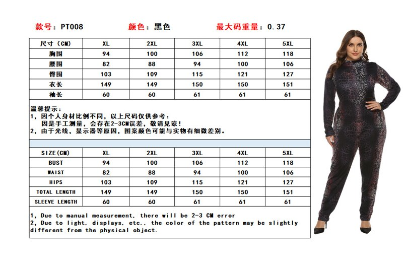 Adogirl Leopard Print Changing Color Plus Size Jumpsuit XL-5XL Women O Neck Long Sleeve Casual Romper Fashion Overalls
